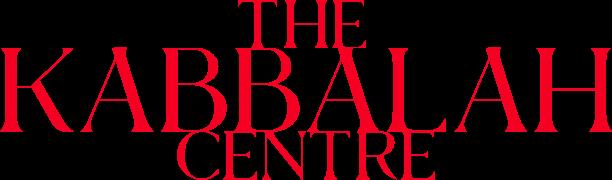 The Kabbalah Centre Netsuite POS reviews